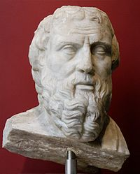 От Геродота до начала нашей эры
